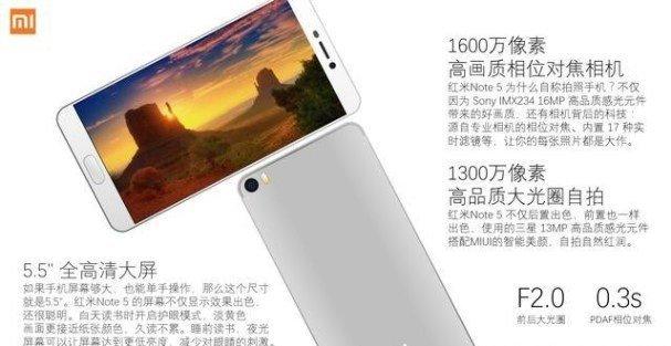 Τέλη Ιουλίου αρχίζει εμπορικά η κυκλοφορία του Xiaomi Redmi Note 5 με MIUI 9! 1