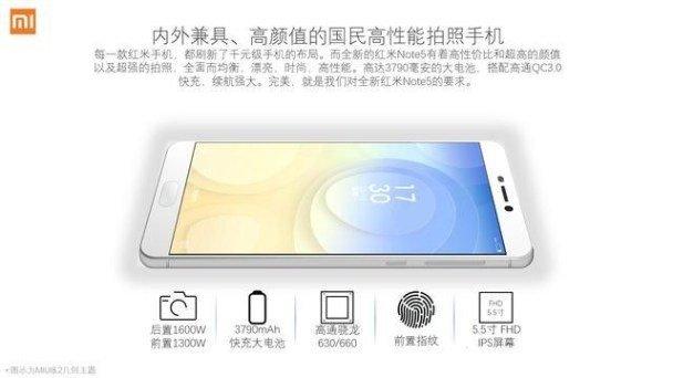 Τέλη Ιουλίου αρχίζει εμπορικά η κυκλοφορία του Xiaomi Redmi Note 5 με MIUI 9! 2
