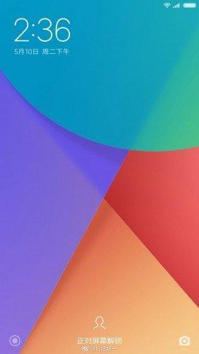 Xiaomi Mi Mix 2: Θα έχει τα πάντα, ακόμη και τεχνολογία 3D αναγνώρισης προσώπου 1