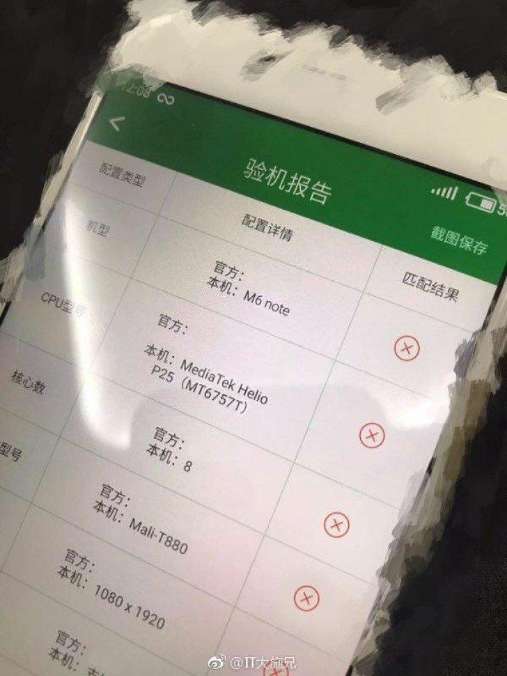 Στις 6 Σεπτεμβρίου έχουμε την ανακοίνωση του νέου Meizu M6 Note με 4GB RAM + Helio P25 SoC 1