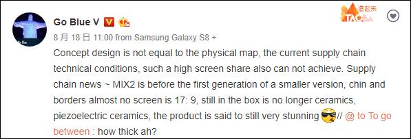 Πρώην μηχανικός της Samsung αμφισβητεί το νέο ακόμα πιο πρωτοποριακό design του Xiaoi Mi MIX 2 1