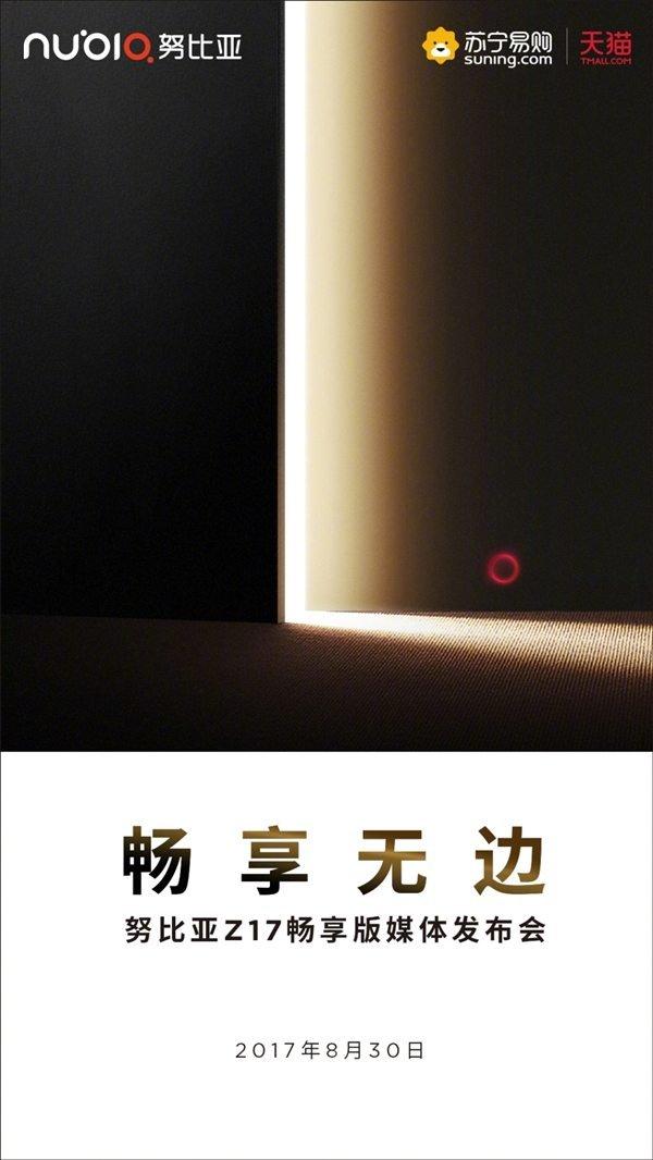 """""""Πλάγιο"""" χτύπημα της ZTE έναντι του Xiaomi Mi 6 με ένα προσιτό flagship, το οικονομικό Nubia Z17 1"""