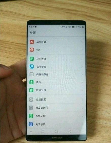 Η πρώτη live εικόνα του Huawei Mate 10 που το δείχνει χωρίς φυσικό πλήκτρο Home εμπρός του 1