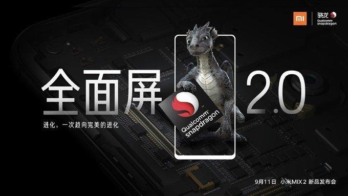 Xiaomi Mi MIX 2: Κοιτάξτε το κουτί της συσκευής και διαβάστε για μερικές διαβεβαιώσεις του κ. Lei Jun! 9