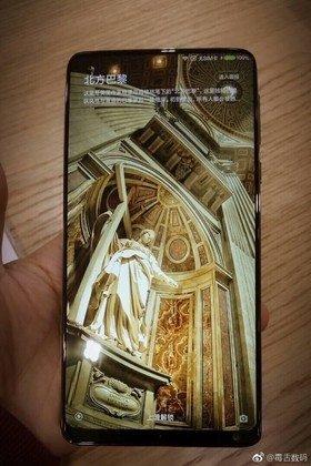 Μια τελευταία διαρροή εικόνας για το Xiaomi Mi MIX 2 λίγο πριν ανακοινωθεί επισήμως από ώρα σε ώρα 1