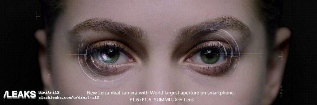 Huawei Mate 10: Οι πρώτες promo φωτογραφίες του με πολλές νέες λεπτομέρειες 6