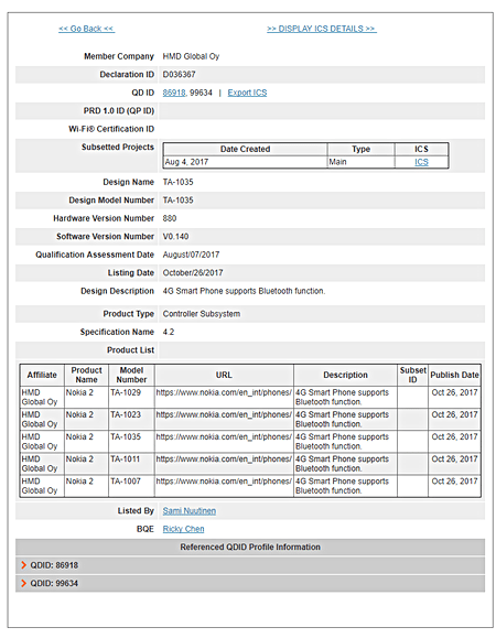 Το Nokia 2 παίρνει πιστοποίηση Bluetooth 1