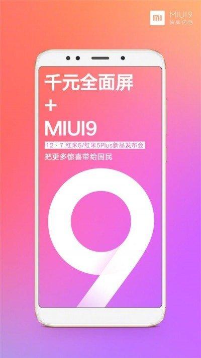 """""""Φορτωμένο"""" με το νέο MIUI 9 θα ξεκινήσει το επερχόμενο Xiaomi Redmi 5 2"""