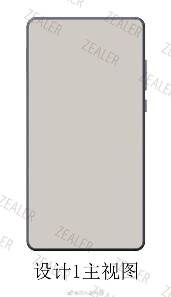 Πρωτότυπα του νέου Xiaomi Mi MIX 3 το δείχνουν με Full-Screen οθόνη αναλογίας άνω του 93%! 1