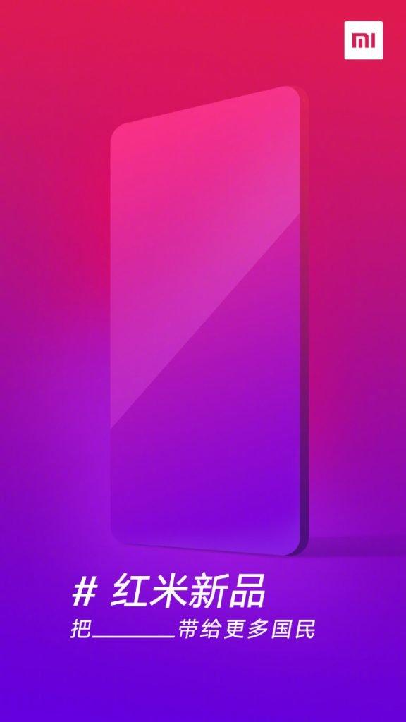 Ένα teaser από την Xiaomi για το Redmi Note 5 και μια ερώτηση προς το κοινό της