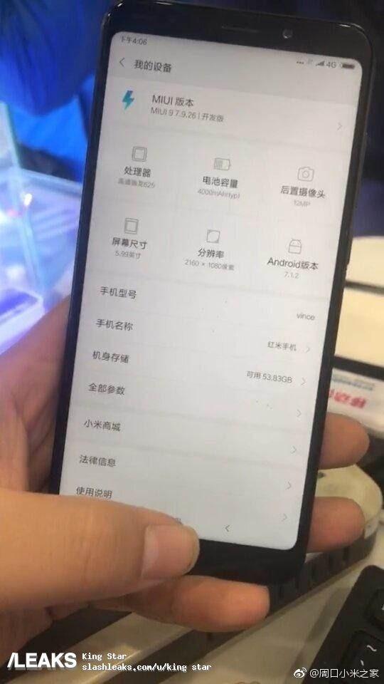 Διέρρευσε για άλλη μια φορά το Xiaomi Redmi Note 5 1