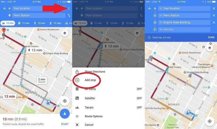 Τα 3 καλύτερα Tricks των  Google Maps 1