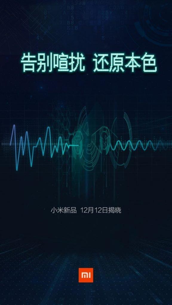 Νέο σετ ακουστικών έρχεται στις 12/12 από την Xiaomi με προηγμένη λειτουργία ακύρωσης θορύβου 2