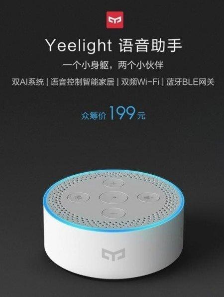 Xiaomi: Ετοίμασε το νέο της φορητό ηχείο Yeelight που τροφοδοτείται από την ψηφιακή βοηθό Alexa 1
