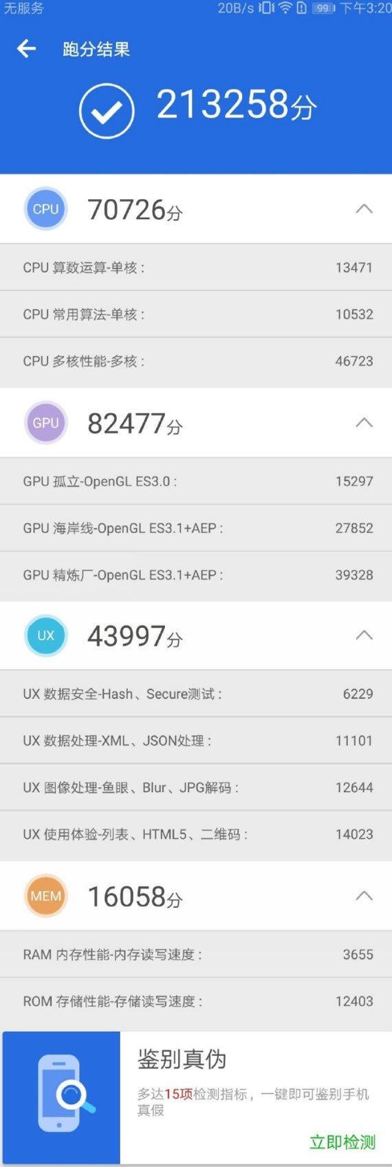 Μετρήσεις έδειξαν πως ο επεξεργαστής Kirin 970 είναι αποδοτικότερος από τον Snapdragon 845 1