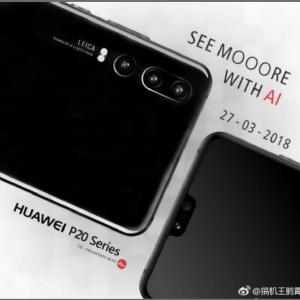 Η Huawei μας δείχνει την τριπλή κάμερα του νέου Huawei P20 με AI τεχνολογία 2