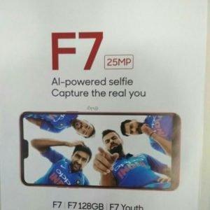 Το Oppo F7 θα διαθέτει Youth έκδοση και μια 25MP selfie κάμερα 1