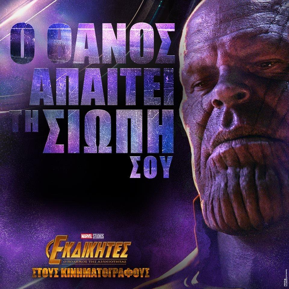 Avengers Infinity War Review 10