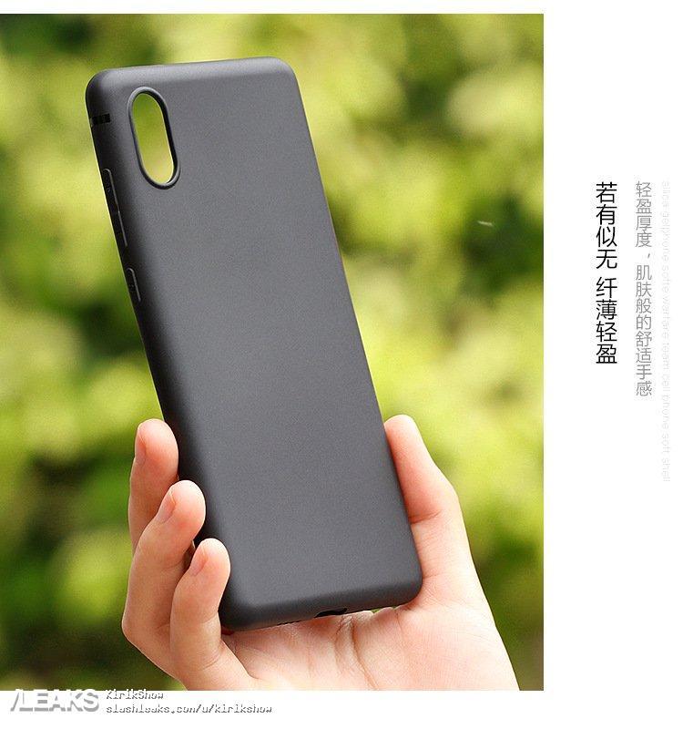 Online αναρτημένες νέες εικόνες από θήκες του Xiaomi Mi 7 2