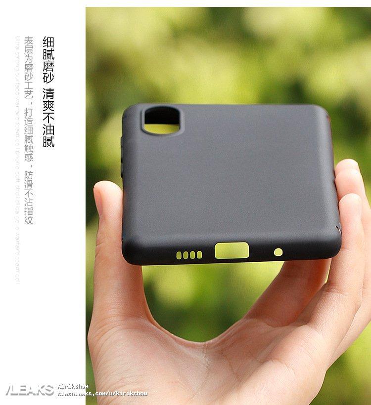 Online αναρτημένες νέες εικόνες από θήκες του Xiaomi Mi 7 3