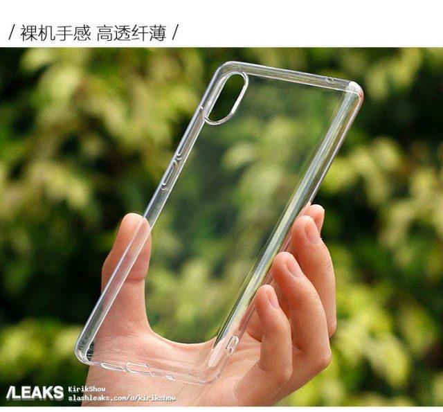 Online αναρτημένες νέες εικόνες από θήκες του Xiaomi Mi 7 1