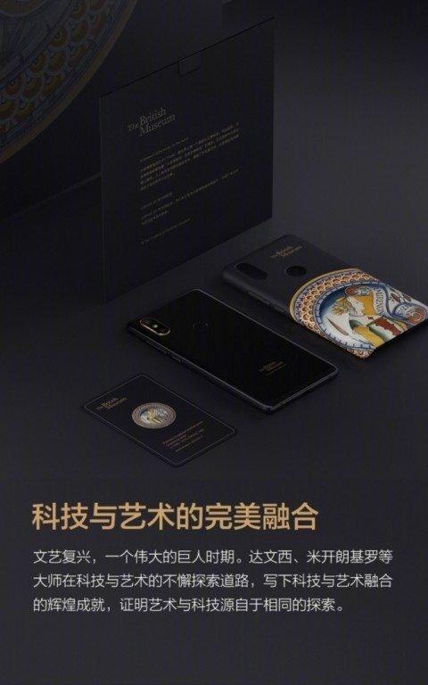 """Ξεκινά την διάθεσή της η νέα έκδοση """"Xiaomi Mi Mix 2S Art Special Edition"""" 5"""