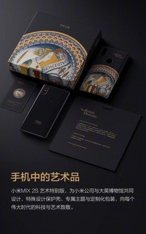 """Ξεκινά την διάθεσή της η νέα έκδοση """"Xiaomi Mi Mix 2S Art Special Edition"""" 4"""