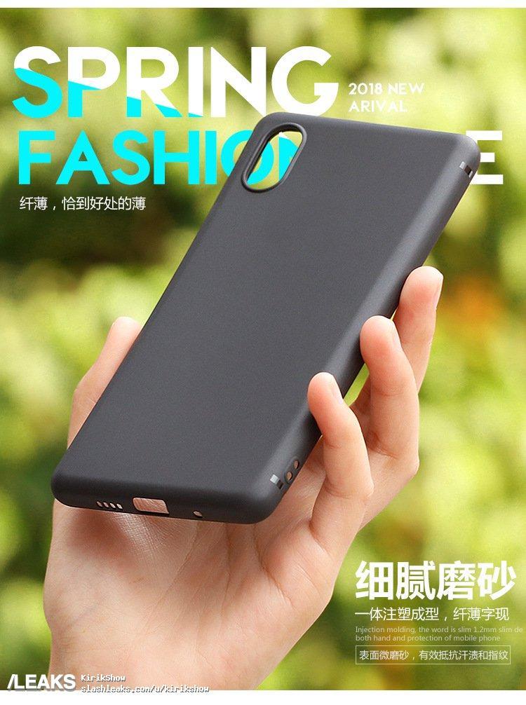 Online αναρτημένες νέες εικόνες από θήκες του Xiaomi Mi 7 4