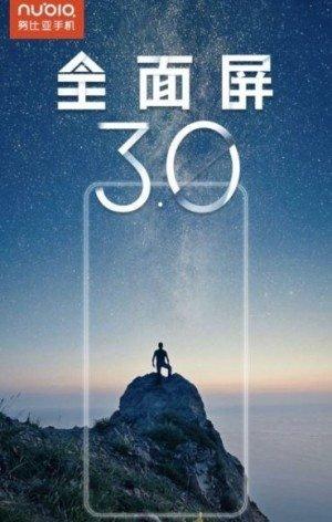 Στο Weibo ανέβηκε νέo post για ένα ZTE nubia τηλέφωνο με Full Screen 3.0 design