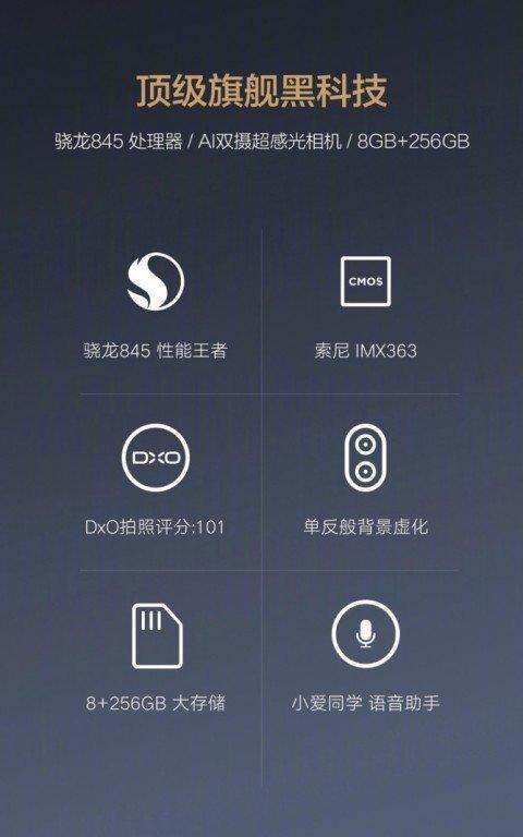 """Ξεκινά την διάθεσή της η νέα έκδοση """"Xiaomi Mi Mix 2S Art Special Edition"""" 2"""
