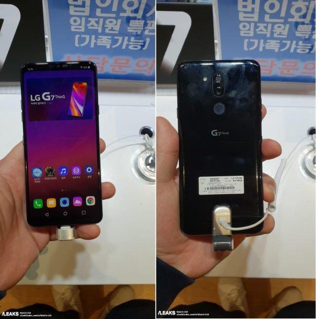 Νέες real-life εικόνες του LG G7 ThinQ λίγο πριν το δούμε επίσημα και λεπτομερώς 1