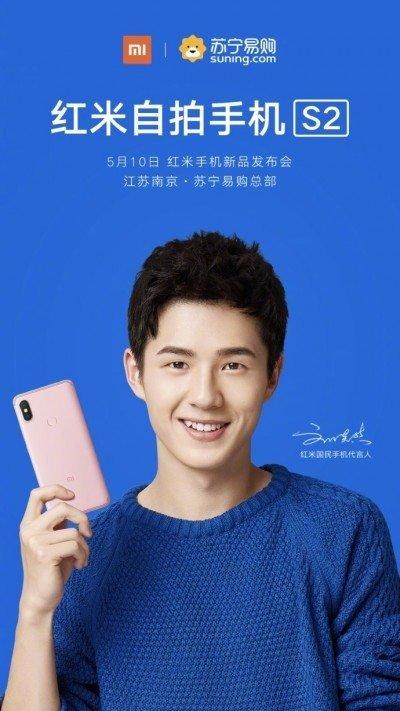 Το προσιτό Xiaomi Redmi S2 έρχεται επίσημα στις 10 Μαΐου 2