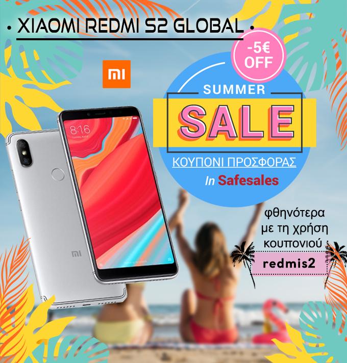 [offers]: Το έψαχνες και στο βρήκαμε, το νέο Xiaomi Redmi S2 με εξελιγμένα specs έφθασε και στην Ελλάδα! 1
