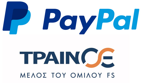 Κλείσε τώρα τα εισιτήρια σου στην ΤΡΑΙΝΟΣΕ και πλήρωσε τα μέσω PayPal