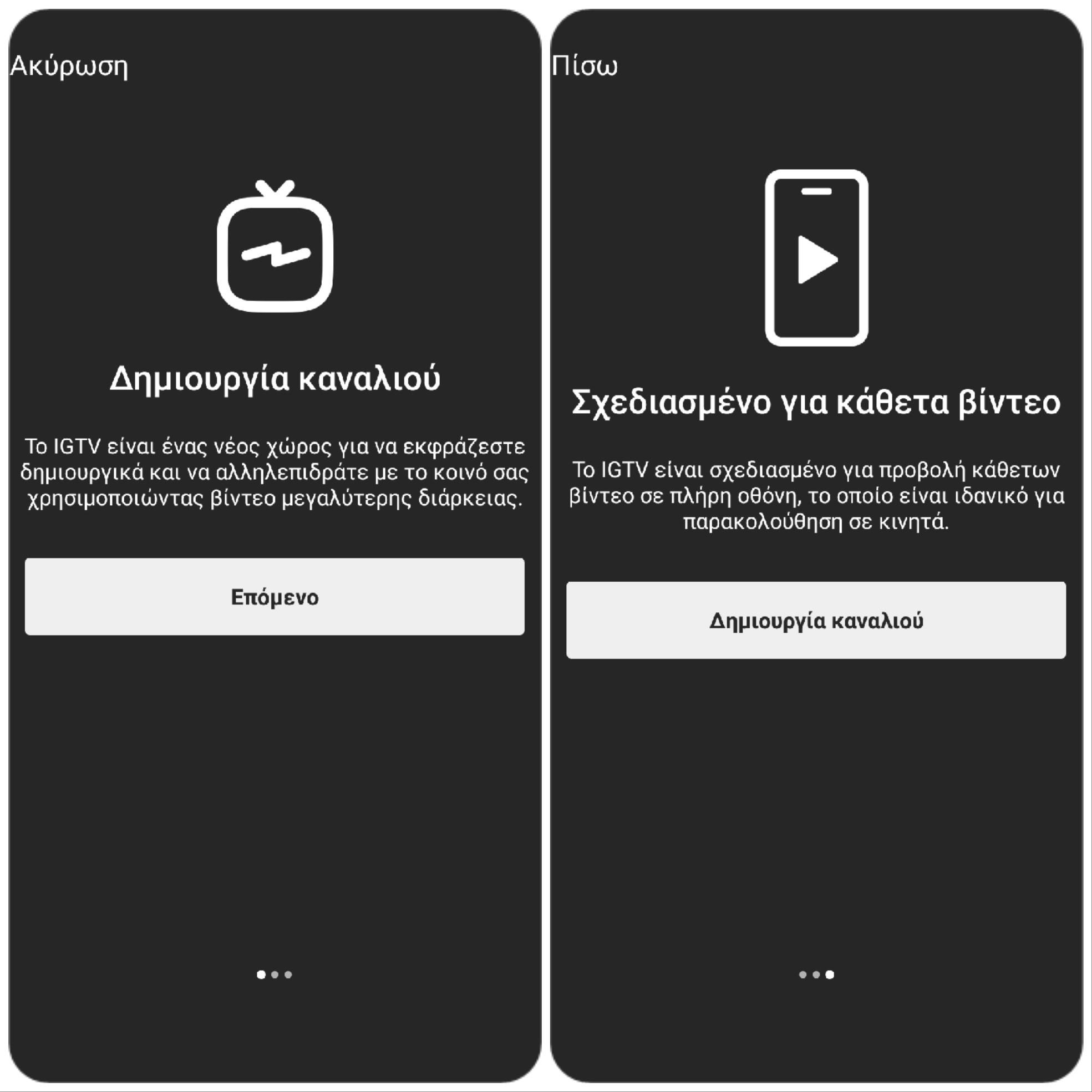 Instagram : 1 Δις Χρήστες & Καινούργια εφαρμογή για μεγάλα video 6