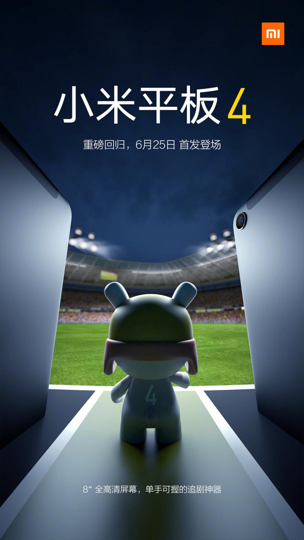 Xiaomi Event : RedMi 6 Pro & Mi Pad 4 1