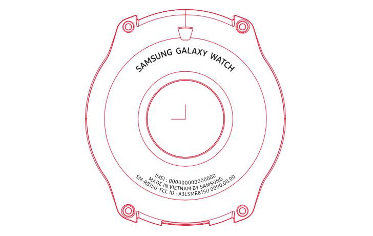 Το Samsung Galaxy Watch παίρνει πιστοποίηση από FCC και υπάρχει ένα νέο του σχηματικό 1