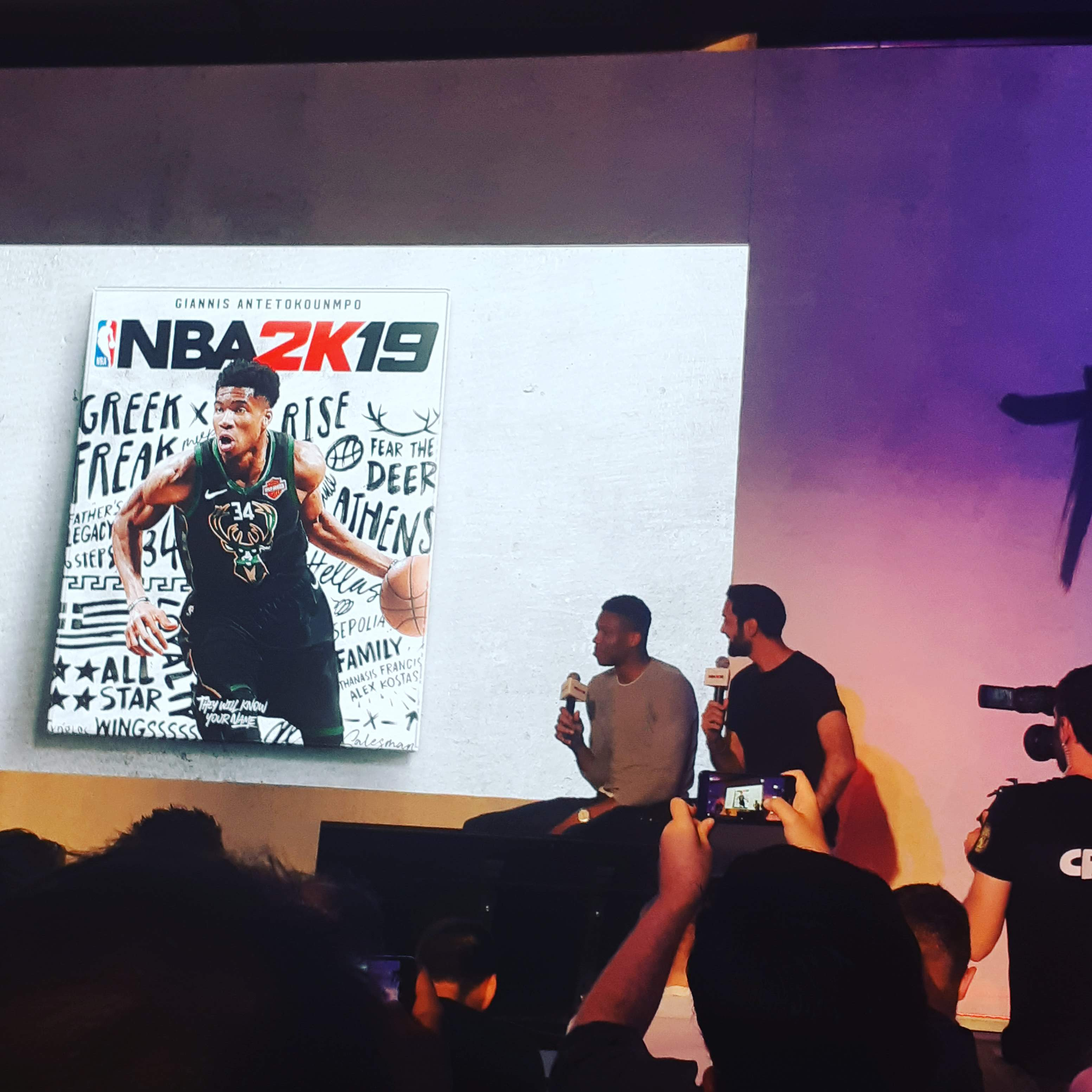 NBA2k19: Η παγκόσμια πρεμιέρα με Γιάννη Αντετοκούνμπο έγινε στην Ελλάδα κι εμείς ήμασταν εκεί 1