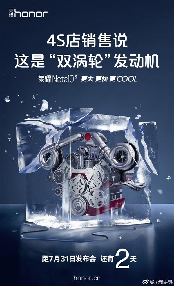 Αφίσα του Honor Note 10 αναφέρει πως η συσκευή θα έχει σύστημα 'TWIN TURBO ENGINE', δηλαδή την τεχνολογία GPU Turbo