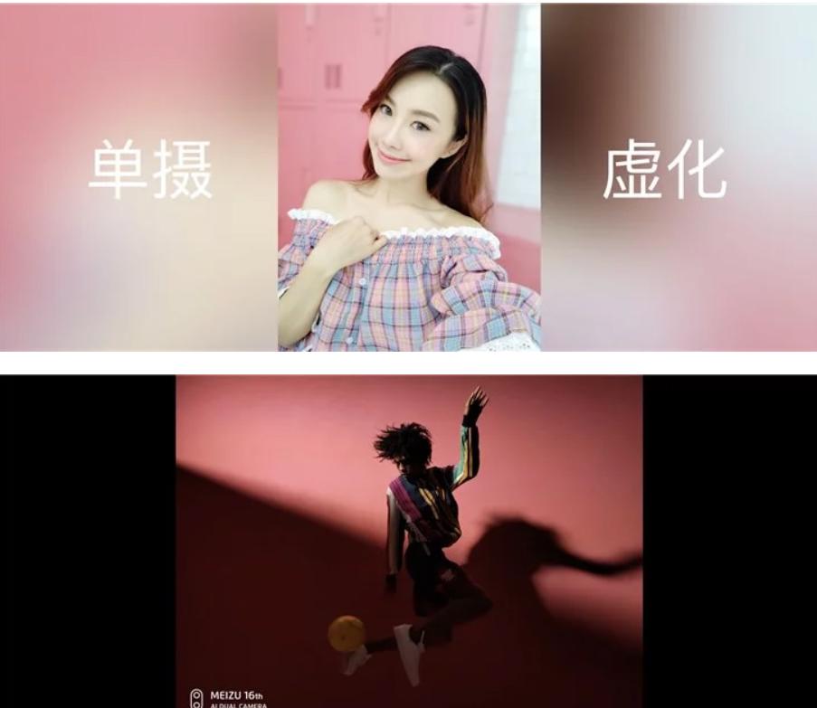 Τα δείγματα λήψεων φωτογραφιών με το Meizu 16 δείχνουν μεγάλη πιστότητα στην λεπτομέρεια 2