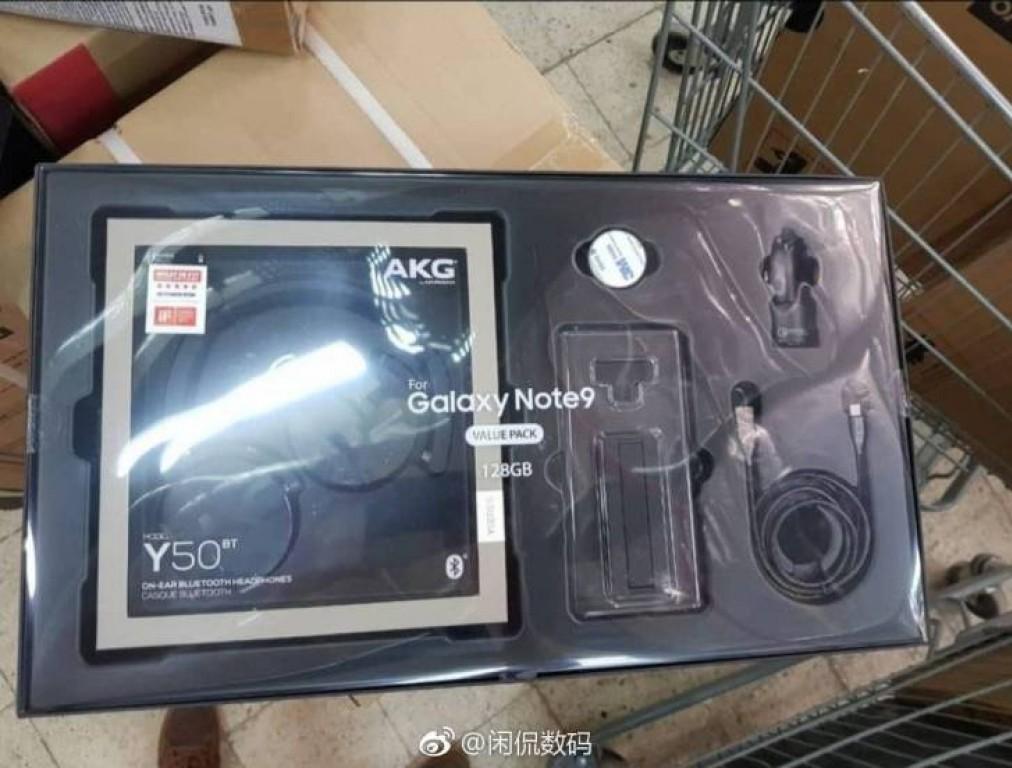 Δίνει μερικά δωράκια η Samsung στους πρώτους αγοραστές του Galaxy Note 9 1