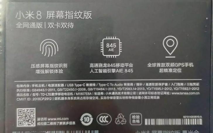 Μια ιδιαίτερη κόκκινη απόχρωση του Xiaomi Mi 8 Screen Fingerprint Edition 2