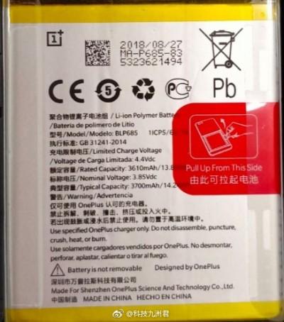 Έχει αποκαλυφθεί τώρα και η χωρητικότητα της μπαταρίας του OnePlus 6T 1