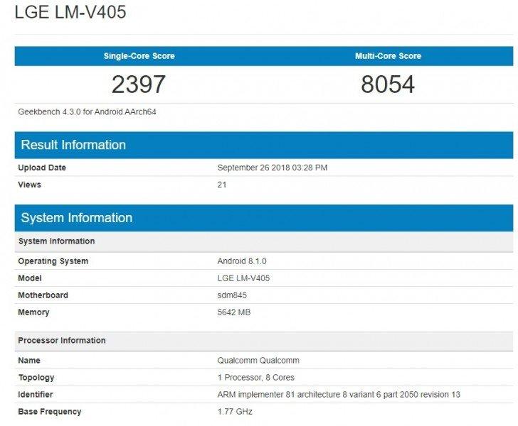 Η λίστα του Geekbench δείχνει το LG V40 ThinQ με Android 8.1 Oreo 1