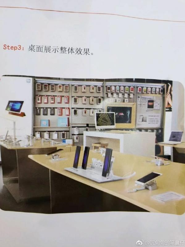 Ολοκαίνουργιες εικόνες αποκαλύπτουν μια έκδοση του Huawei Mate 20 μαζί με ψηφιακή γραφίδα 1