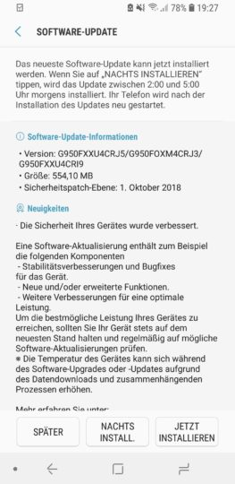 Galaxy S8: Ήρθε η ώρα του να λάβει την ενημέρωση ασφαλείας του μήνα Οκτωβρίου 2018 και σε Ευρώπη μεριά 1