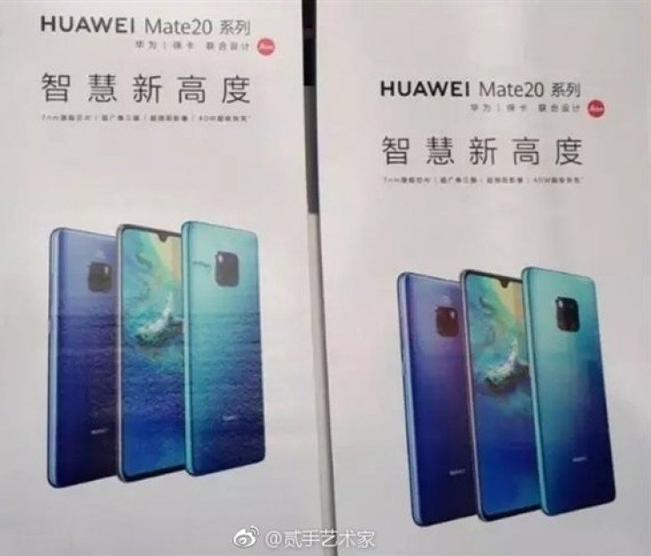 Το Huawei Mate 20 θα φτάσει με ένα γρήγορο φορτιστή των 40W! 1