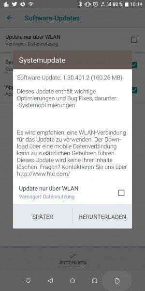 Μονάδες HTC U12+ στην Ευρώπη λαμβάνει ενημερωμένη έκδοση λογισμικού 1