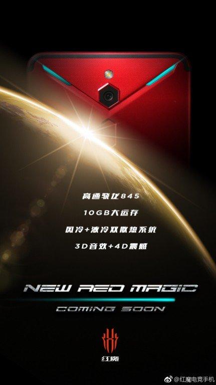 Aπό την θυγατρική nubia της ZTE δίνονται πληροφορίες πως το Red Magic 2 θα έρθει με Snapdragon 845 και 10GB RAM 1