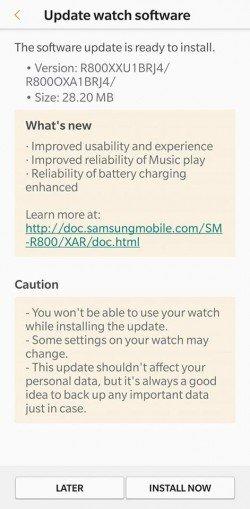 Ετοιμαστείτε να παραλάβετε νέα ενημέρωση για το Samsung Galaxy Watch σας με βελτιώσεις + νέα χαρακτηριστικά 1